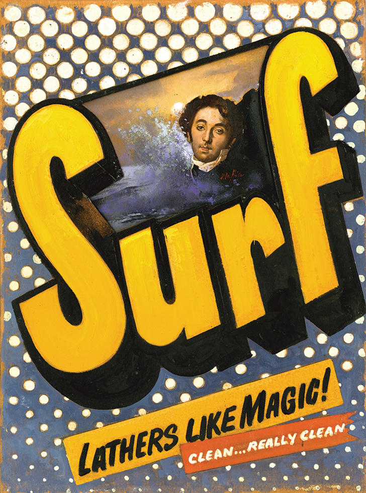 Surf, oil/panel 16inX12in N/A